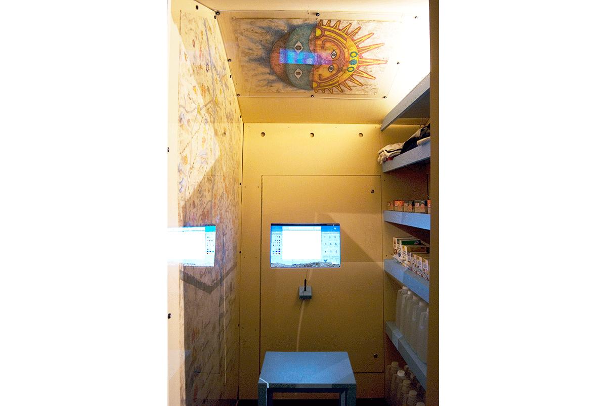 CS_interior_1